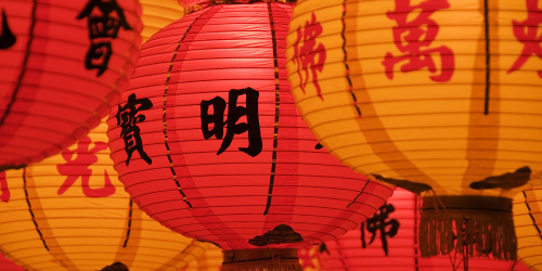 Ways to celebrate Chinese New Year in school